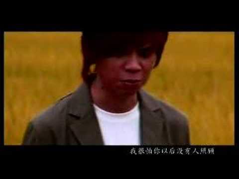 Danny 温力铭 - Siapa MV