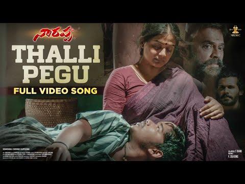 'Thalli Pegu' song: Narappa ft. Venkatesh Daggubati, Priyamani