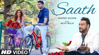 Saath – Master Saleem