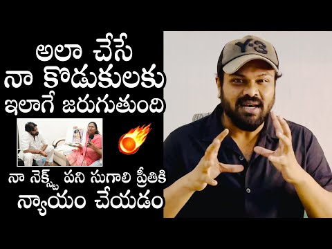 Manchu Manoj shares a social message in a latest video