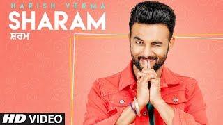 Sharam – Harish Verma