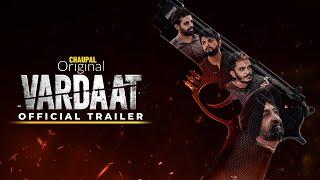 VARDAAT 2021 Punjabi Web Series (Streaming on Chaupal) Video HD