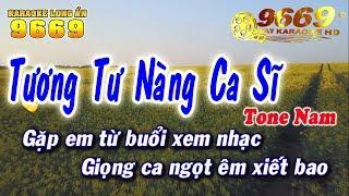Karaoke Tương Tư Nàng Ca Sĩ | Tone Nam | Nhạc Sống KLA | Karaoke 9669