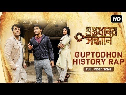 Guptodhoner Sondhane Watch Online Streaming Full Movie HD