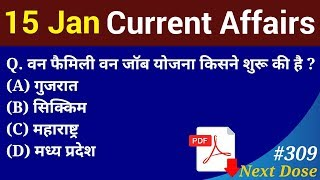 Next Dose #309 | 15 January 2019 Current Affairs | Daily Current Affairs | Current Affairs In Hindi
