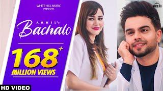 Video Bachalo - Akhil