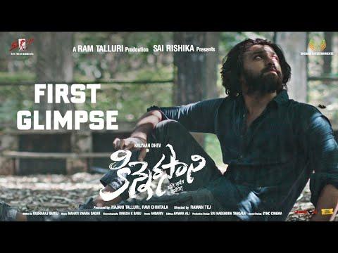 Kinnerasani First Glimpse - Kalyaan Dhev