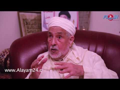 ملابسات تأسيس الشبيبة الإسلامية