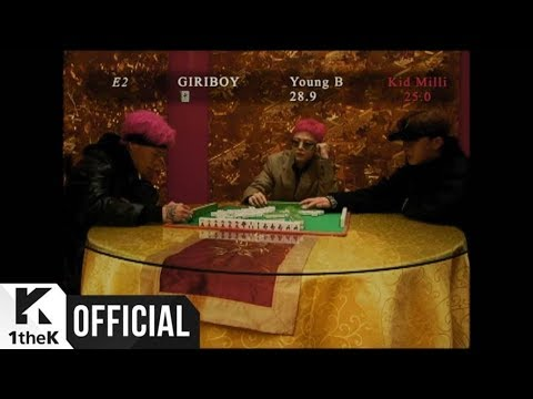 [MV] GIRIBOY (기리보이) _ wewantourmoneyback (Prod. By Lemac) (Feat. Young B, Kid Milli)