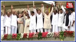 Mahagathbandhan Joins Hands Together On Swearing-in Venue; War Cry Ahead Of 2019?