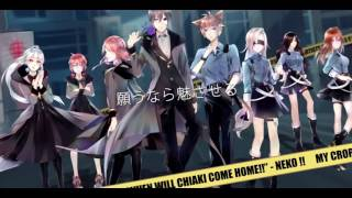 Valvrave The Liberator OP Opening FULL Preserved Roses