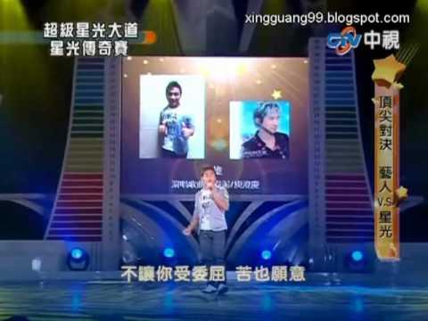 超級星光大道 20100716 (20) 民雄 春泥