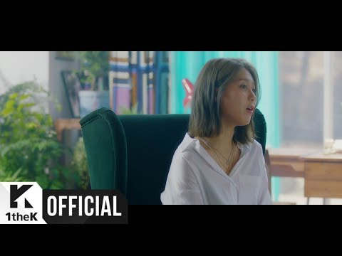 [MV] Swan(수안) _ butterfly(설레이고 싶어)
