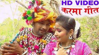 Ye Pirit Wali Rani (Dj Saranga)   CHHATTISGARH DJ SONG