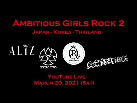 Ambitious Girls Rock 2 (Japan-Korea-Thailand ONLINE)