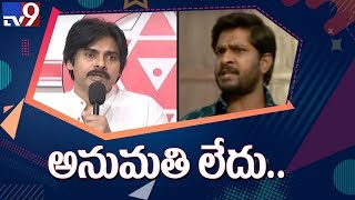 Pawan Kalyan as chief guest for 'George Reddy' pre release..