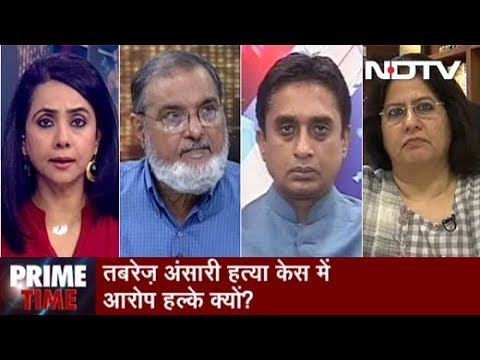 Prime Time, September 11, 2019   Why Were Murder Charges In Jharkhand Mob Killing Dropped?