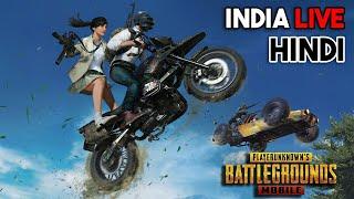 PUBG Mobile India LIVE !! (Hindi / Marathi livestream) [Season 10] #5