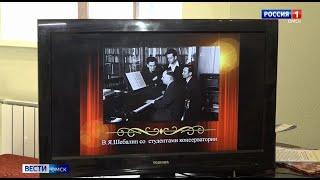 В Омске появился первый в России музей композитора Виссариона Шебалина