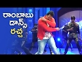 Sunil's 'Ungarala Rambabu' film song making
