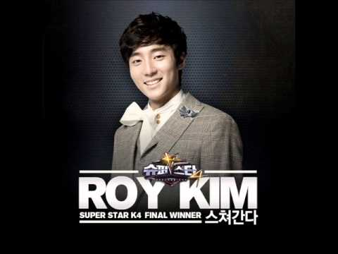 로이킴(Roy Kim) - 스쳐간다(Passing by)