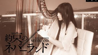 The Promised Neverland OST Isabella's Lullaby (Harp cover)