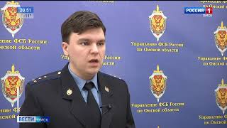 Бывшего заместителя министра строительства и жилищно-коммунального комплекса Омской области обвиняют в превышении должностных полномочий