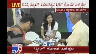 """Its Last Day Of NEWS9-TV9 Sweet Home """"REAL ESTATE EXPO-2018"""": Expo Getting A Resounding Response"""