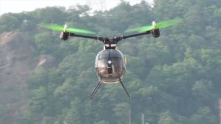 New Concept Heli 2nd Test flight