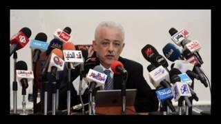 شرح قرار وزير التعليم 344 للصف الأول الثانوي نظام جديد 2019