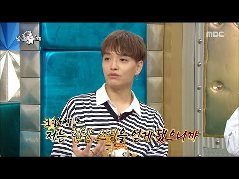 [HOT] Simon Dominic, why did you get on the rapper's path because of someone you like?, 라디오스타