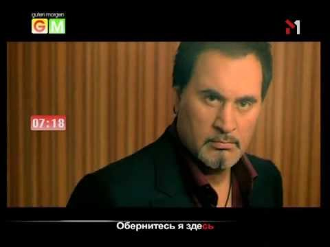 Валерий Меладзе и Григорий Лепс -
