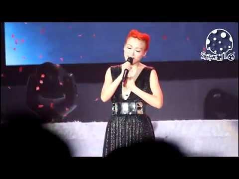 李蕙敏 Forever Love Concert 2014 - 你沒有好結果