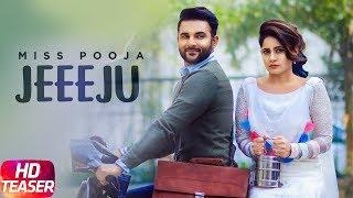 Jeeeju Teaser – Miss Pooja – Harish Verma