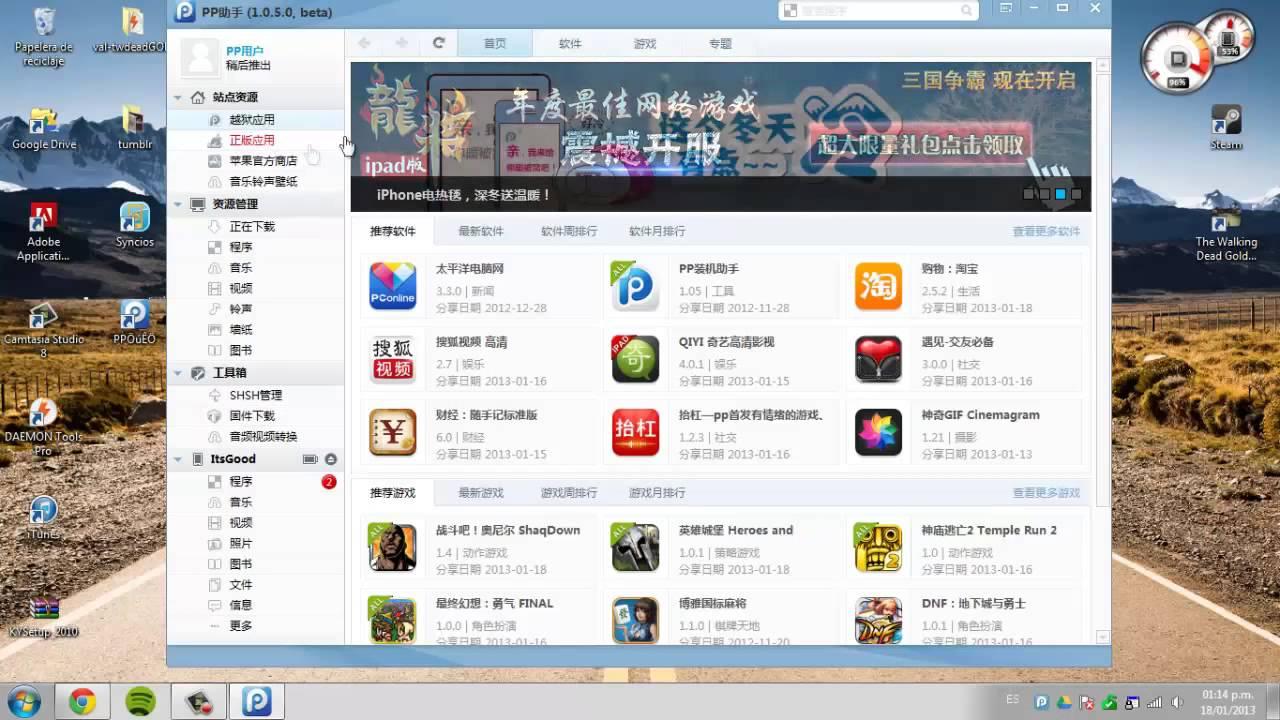 aplicaciones de salud para iphone gratis