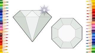 Drawing Diamond - dibujar un Diamante تعلم طريقة رسم الجوهرة ...