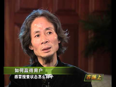 华艺传媒创始人(founder CEO)杜子建:如何赢得用户(how to win  customer)-HD