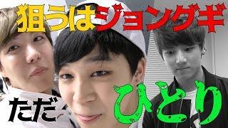 【日本語字幕】ジョングク大好きジミンさんの大撮影大会!(BTS/防弾少年団)
