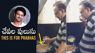 Father's love: Krishnam Raju cooks costliest 'Pulasa' fish..