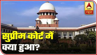 Rajasthan Political Turmoil: Know What Happened In SC | ABP News