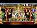 శ్రీవారి కళ్యాణోత్సవం | Srivari Kalyanotsavam |18-06-19 | SVBC TTD