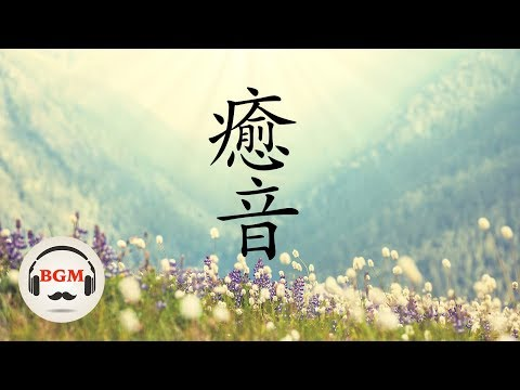 Chillout Piano Music - Peaceful Piano - Music For Relax, Work, Study
