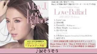 May J. / 涙そうそう(10.23 Release『Love Ballad』より)