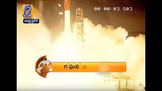 7:30 AM | ETV 360 | News Headlines | 22nd May 2019 | ETV Andhra Pradesh