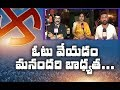 Cine Stars Divya Vani, Krishnudu & Sashank comments on TS Election
