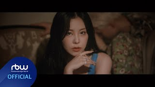 [MV] 휘인 (Whee In) - water color