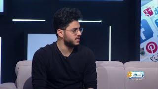 عزيز الزامل يكشف لـ quotترند السعوديةquot أسرار مسلسل قيم ا ...