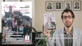 Video ShL6ige8udU: Esperanto-gazetoj tra la tuta mondo: Orienta Eŭropo