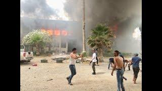 التفجير والهجوم الارهابي في طرابلس على مقر المفوضية العليا ...