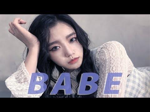 HyunA현아 - 베베BABE / Dance Cover.